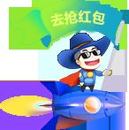 贵港网站建设